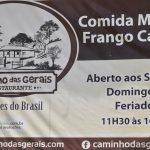Restaurante Caminho das Gerais 02